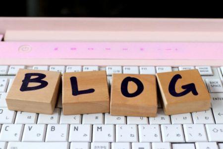 無料ブログのイメージ