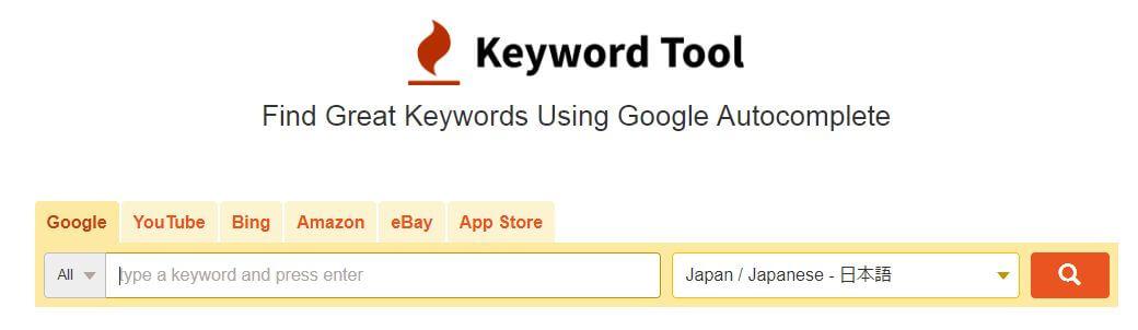 KeywordToolのトップ画面