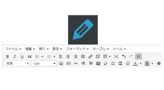 tinyMCE Advancedのイメージ画像