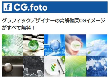 CG.fotoのイメージ画像