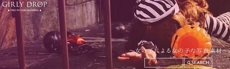 GIRLY DROP(ガーリードロップ)のイメージ画像